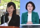 6.13 여전한 유리천장과 '사표 제출 없다'는 서지현 검사