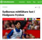 """스웨덴 언론 """"이청용, 냉장고에 갇힌 신세"""""""