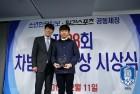 '월반' 유망주, K리그 U-15 챔피언십 누빈다