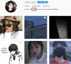 최준희, 외할머니 '무혐의' 판결 후 SNS에 남긴 글
