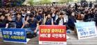 """[빅콘] 방송사 총파업 70% """"옳은 일 응원한다"""""""