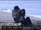 """'희생부활자' 김래원, 김태희에 나쁜 손 포착 """"비가 보면 화낼 듯"""""""