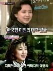 박순애, 주식 재산 226억..남편 이한용 씨 주식은?