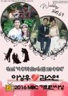 [카드뉴스] 드라마에서 만나 현실 사랑으로 이어간 연예인 부부 TOP11