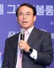가상화폐 거래소는 '삼성 출신'을 좋아해?