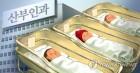 지난해 11월 사망자 역대 최대, 신생아는 사상 최소
