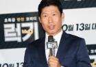 """'럭키' 유해진, 조윤희-전혜빈과 키스신에 """"감사하면서도 죄송"""""""