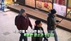 '어서와 한국은 처음이지' 멕시코 제4의 멤버 '하신또'는?