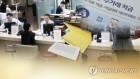 '시중금리 상승세' 제1금융권은행, 연 3%대 적금 상품 출시