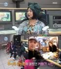 """박나래, 전현무-한혜진 커플 예측한 이유는?… """"맞아, 그 때"""""""