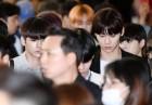 워너원, 아침부터 '꽃미모'… KCON 참석차 오늘12일 출국