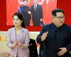 북한 김정은 나이는? 부인 리설주-현송월의 관계도 '눈길'