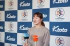쇼트트랙 금메달리스트 박승희, 공식 은퇴 선언