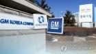 산업은행, 또 GM과 비밀계약…분란의 씨앗 남겼다