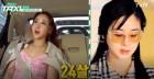 """함소원, 'H양 비디오 사건' 루머 고백 """"어린 나이에 당했다"""""""