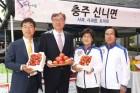 예보, 농협경제지주와 행복예감 직거래장터 개최…농촌 상생발전 도모