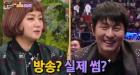 """'나혼자산다' 박나래 기안84와 실제로 썸?... """"열린 결말 기대한다"""""""