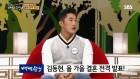"""'올가을 결혼' UFC 김동현, 10년간 총각행세? """"여자친구 있다고 말하면 편집됐다"""""""
