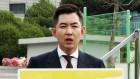 """박창진 사무장, 이명희 구속 기각에 """"위대한 쇼가 아니었나 생각한다"""""""