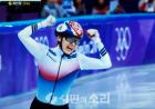 최민정, 女 쇼트트랙 1500m '금'…뒷심 레이스 작렬