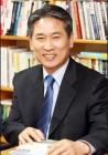 최진 전 동남갑남구 위원장, 남구청장 출마선언
