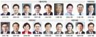 농림축산식품해양수산위원회 위원장 황주홍 민주평화당 의원 선출