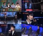 '슈가맨2' 뉴이스트 W, 그들만의 스타일로 이지연 '바람아 멈추어다오' 리메이크 무대 선보여!