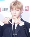 [GET포토] 워너원(Wanna One) 강다니엘, '슈트왕자 아기어피치표 하트'