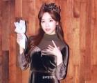 [GET포토] 코코소리(cocosori) 소리, '치명적인 소녀'