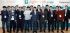 KEB하나은행, 생산적 금융 실천 위한 '1Q 애자일 랩 6기' 출범