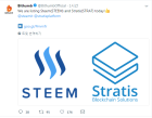 STEEM and STRAT will be Listed to Bithumb Exchange on the 24th