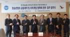 국립 한국방송통신대학교-중앙선거관리위원회, 방송콘텐츠 교류 활성화 위한 업무협약 체결