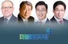 與 도지사 후보 강기탁·김우남·문대림·박희수 4파전 '시작'