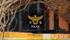 실종 사건 초동수사 놓고 골머리 앓는 경찰