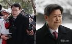 '노조 부당 개입' 안광한·김장겸 등 MBC 전 경영진 첫 공판서 혐의 부인