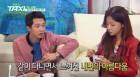 """김혜진, 류상욱과 사귀게 된 계기?…""""공황장애 앓았는데 케어 해줬다"""""""