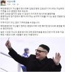 """이준석 """"北은 미남배우 가면 응원… 김정은 코스프레는 퇴장?"""""""