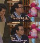 """임하룡, """"김혜수와 멜로 연기 하고파""""...스킨십 수위는?"""