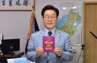 """""""이재명 트럼프 판 노무현 반 섞었다"""" 유시민 평가 '눈길'"""