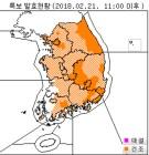 [기상특보]기상청, 오늘날씨 및 주간날씨 예보!..전국 건조특보..미세먼지 농도는 '보통'
