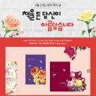 예스24, '세계 책의 날'과 '2018 책의 해' 맞아 독서 장려 캠페인 실시