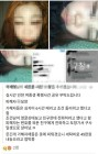 인천 여고생 집단폭행, 6시간 폭행에 성매매 시도 충격...'소년법 폐지 향한 목소리 커져'