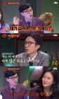 '슈가맨2' 이지연, 1987년 데뷔한 하이틴 스타…김완선·이상은과 라이벌 구도까지