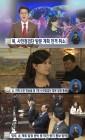 """북한 현송월 """"오히려 제발 오지 말았으면, 북에 아양 떠는 꼴 보기 싫다"""" 자유한국당"""