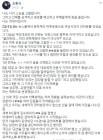 """오동식, 이윤택 성폭행 관련 폭로 """"내가 믿던 선생님은 괴물이었다"""" 충격"""
