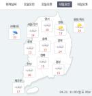 """[내일날씨]전국 흐리고 비 돌풍과 벼락까지? """"비로 고온현상과 미세먼지 농도 ↓"""""""