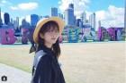 """'성년의 날' 맞이한 김소현, 성인 되면 하고싶은 일은? """"클럽은 별로…한강 '치맥' 궁금"""""""