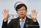 """삼성SDS 소액주주 뿔났다…""""김상조 해임하라"""" 청와대 청원"""