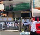 """'김비서가 왜 그럴까' 박서준, '쌈 마이웨이' 제작진 커피차 인증샷 """"마지막까지 최선을 다해보아요"""""""