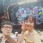 """하현우♥허영지, 13살 차이 남다른 애정 …""""음식도 많이 먹고 산책도 많이 해"""""""